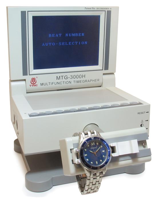 Watch Timing Machine MTG-3000H
