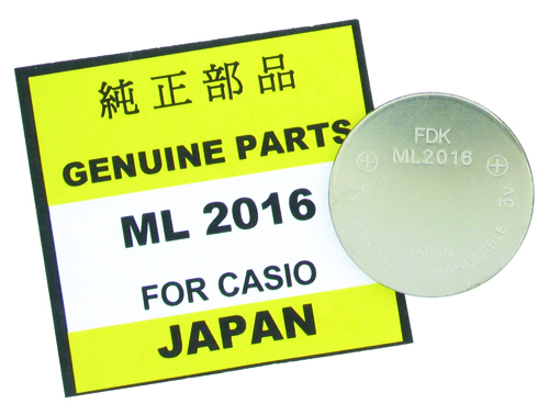 ML-2016